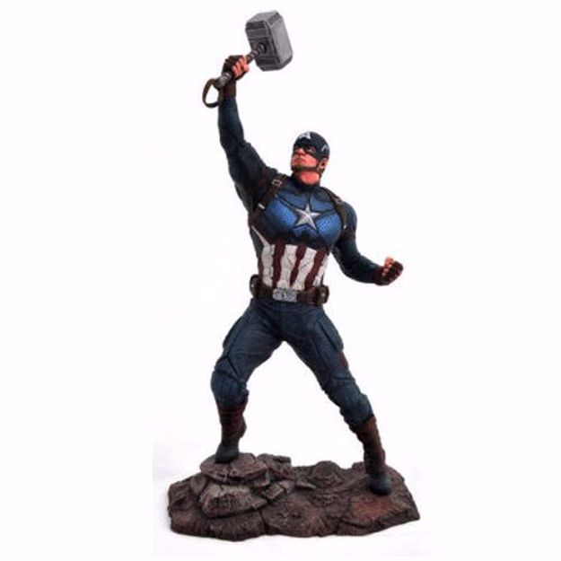 "תמונה של Captain America  9"" PVC Figure פסל קפטן אמריקה"