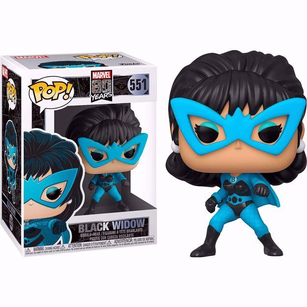Funko Pop - Black Widow (Marvel) 554 בובת פופ האלמנה השחורה
