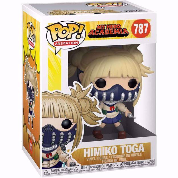 Funko Pop - Himiko Toga (My Hero Academia) 787 בובת פופ  אקדמיית הגיבורים הימיקו טוגה
