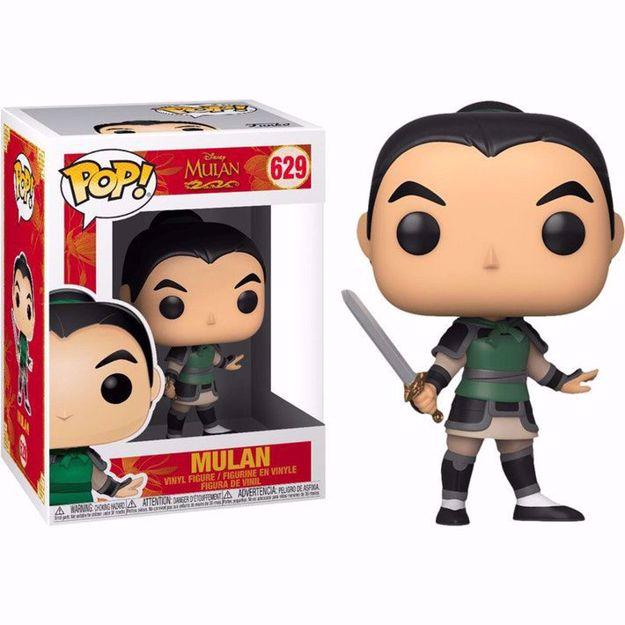 Funko Pop - Mulan (Mulan) 629 בובת פופ  מולאן