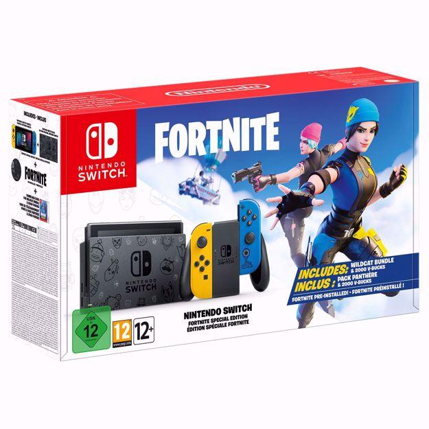 נינטנדו סוויץ (1.1)  Nintendo Switch V2 Fortnite Limited Edition