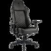 כסא גיימינג INFINITY שחור כסוף