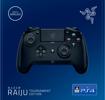בקר RAZER Raiju TOURNAMENT PS4/PS5