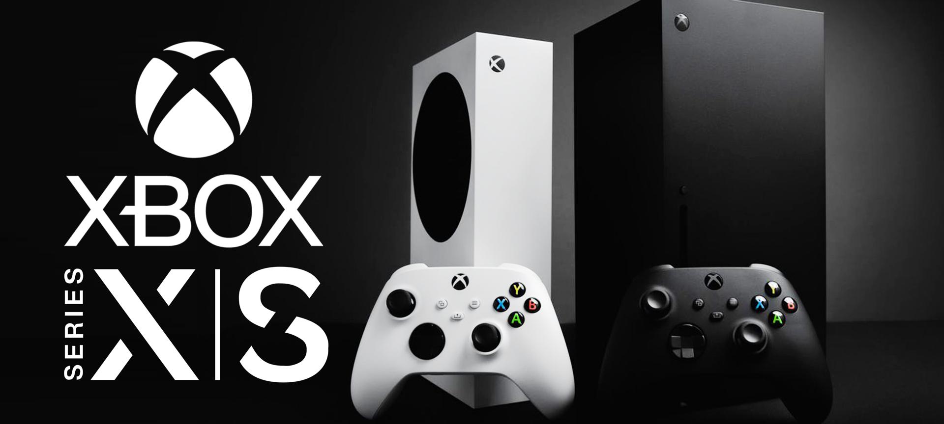 תמונה עבור הקטגוריה אקסבוקס סדרה איקס/אס  Xbox Series X/S